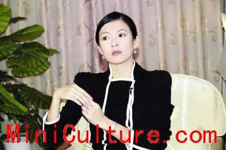 Chinese Actress Zhang Ziyi TV Interview