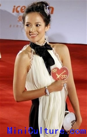 Chinese Actress Zhang Ziyi So Hot