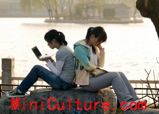 Chinese Girls Reading The Book of Changes