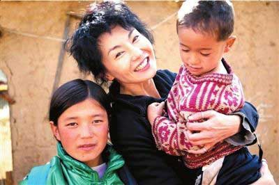 Chinese Women and Children