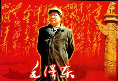Mao Zedong Portrait Picture Gallery