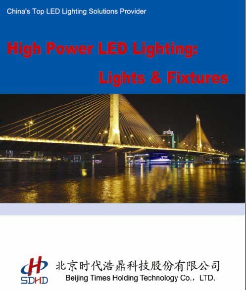 High Power LED Lighting Lights Fixtures Brochure