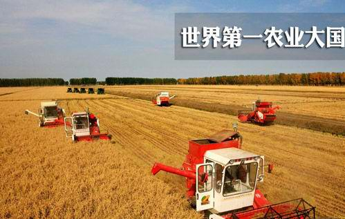 China is also the world's biggest agricultural nation
