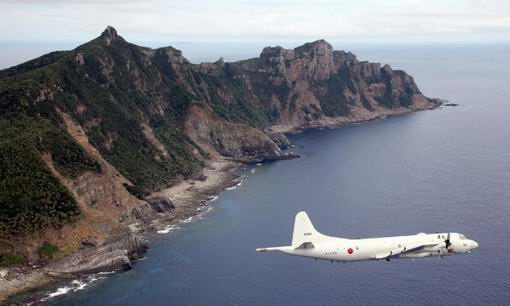 Japanese Maritime Self-Defense Force Flys Over Diaoyu Islands Photo