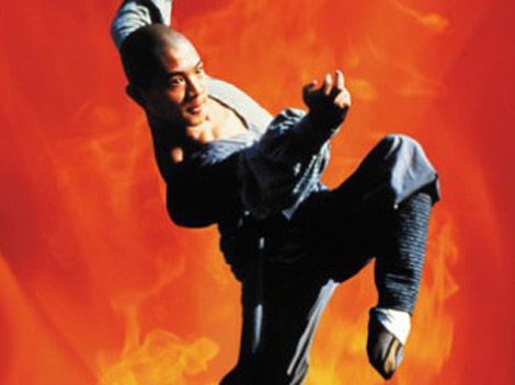 Chinese movie kung fu
