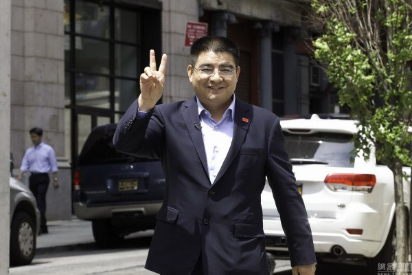 Chinese Philanthropist Chen Guangbiao Clown